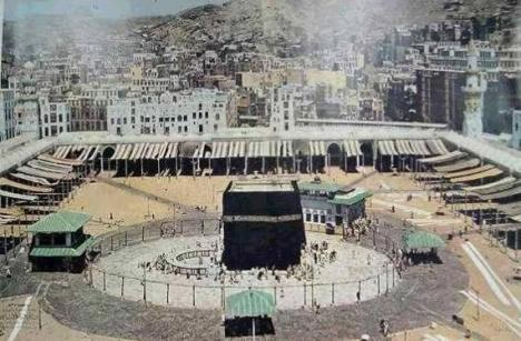 mecca-old1.jpg?w=468&h=307