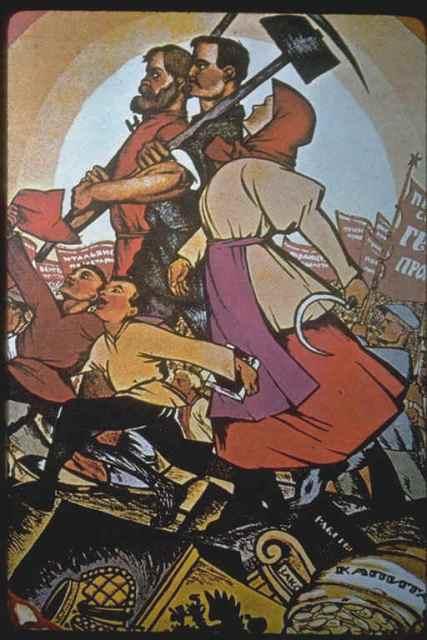 soviet1920