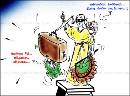jaya-acquited-cartoon