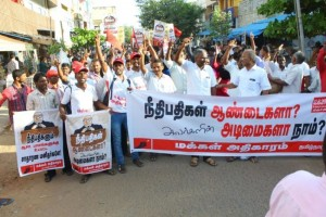 peoples-power-trichy-rally-03-300x200