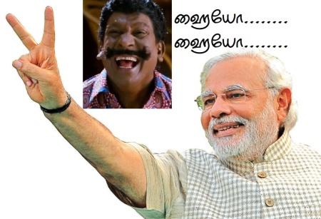 201703120250456931_The-election-victory-of-Prime-Minister-Modi-elasticity_SECVPF